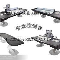 北京中讯泰达科技有限公司
