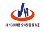 上海敬慧自动化设备有限公司