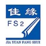 中防佳缘(北京)防水材料有限公司