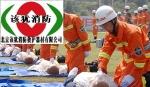 北京该犹消防救护器材有限公司