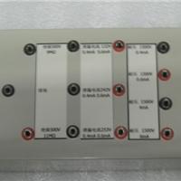 中山市蓝科仪器仪表有限公司