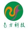 东莞市南方科技有限公司