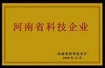 鹤壁市鑫运仪器设备有限公司