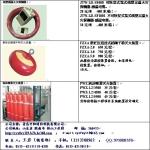 青岛中阳消防科技有限公司