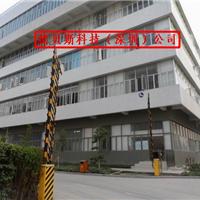 深圳市德贝斯科技有限公司