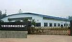 宁津万信养殖温控设备制造厂