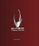 福州颖川雕塑有限公司