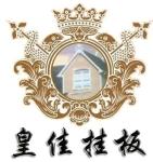 北京华能基业科技有限公司