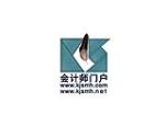 深圳市奥康腾科技有限公司