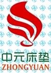 丹东华昊热源制品厂