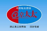 北京时尚经纬科贸发展中心