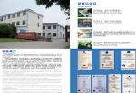 河北衡水猛牛电机天津销售公司