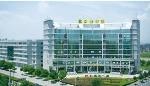 杭州青菱电子有限公司