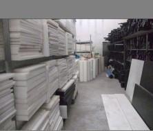 辛乐工程塑料厂