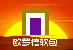 青岛欧罗德软包装饰材料有限公司