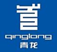 中山青龙化学建材有限公司宁夏商务部
