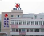 重庆高吉科工贸有限公司