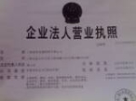 上海意贤金属材料有限公司