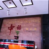 中福高级玻化小地砖、仿古地爬墙