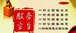 北京中科新远环境工程有限公司