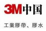 深圳市源新科技有限公司