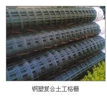 供应重庆厂家生产塑料土工格栅路基加固
