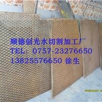 钛金板加工钛金板切割加工钛金板水切割加工