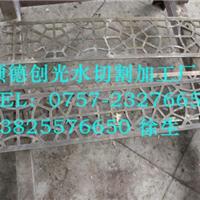 铝塑板加工铝塑板水切割加工铝塑板镂空水切割加工