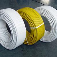 供应铝塑管、铝塑复合管、金时通铝塑管