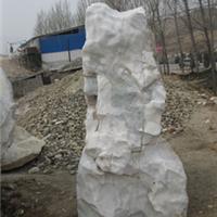 供应南阳雪花白假山石风景石产地