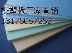 杭州挤塑板,杭州乔特建材有限公司
