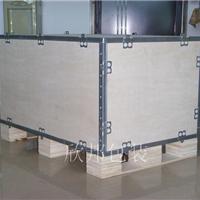 杭州钢边箱制作