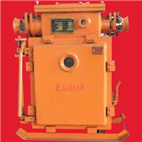 QJZ-400矿用隔爆真空电磁启动器低价供应