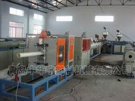 供应PVC大口径管材生产线