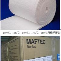 供应进口日本三菱1600陶瓷纤维毯
