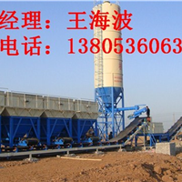 供应新疆稳定土拌和站水稳搅拌站二灰土拌和站