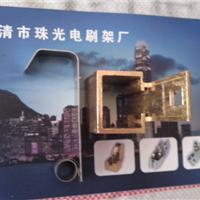 直流电机碳刷架碳刷含铜碳刷集电环