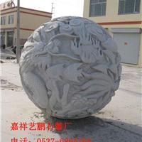 供应石雕龙凤球