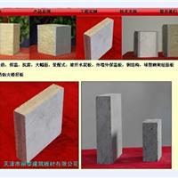 轻质屋面板【钢结构专用产品质量靠前】
