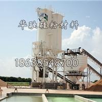 微硅粉厂家 微硅粉公司 微硅粉供应商 华融硅粉