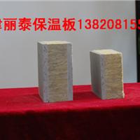 轻型防火屋面板-【节能,防火,环保,防火】
