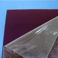 供应紫红色镜钢