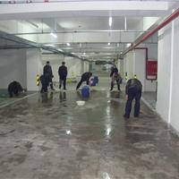 贵阳市混凝土增强剂地面起砂增强剂墙面翻砂增强剂