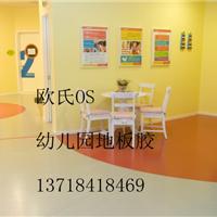 幼儿园活动室地胶垫