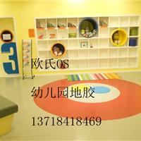 儿童拼图地板,儿童泡沫地板