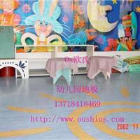 幼儿园室内地面材料