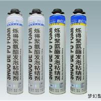 上海烁得发泡粘胶剂厂家直销