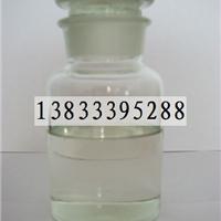 供应GW-360油浴用导热油价格。GD-56油浴用导热油批发