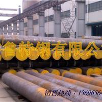 Ck45\ASTM1045\S45C\锻造圆钢\方钢\连铸坯\出口退税