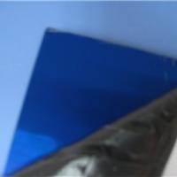 供应宝石蓝彩色镜面不锈锈板